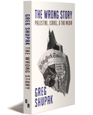 cover image of the wrong story